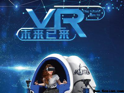 VR安全体验馆产品优势及特点